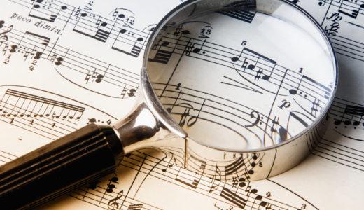 《楽譜お探しします》弾きたい曲の楽譜が見つからない方!