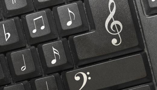 《パソコンで楽譜作成》finaleの操作ご案内