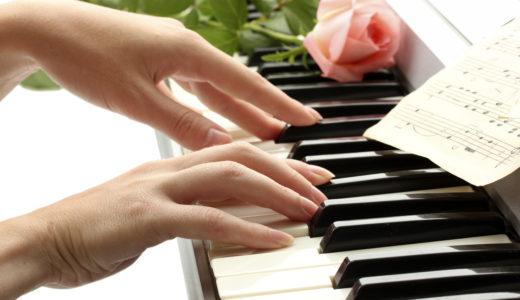 《ピアノ経験者》(初級〜上級)